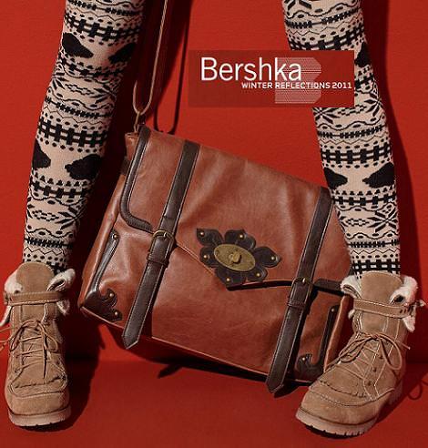 Bolso maletín satchel de Bershka: otoño invierno 2010 2011