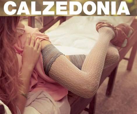Catálogo Calzedonia primavera verano 2011