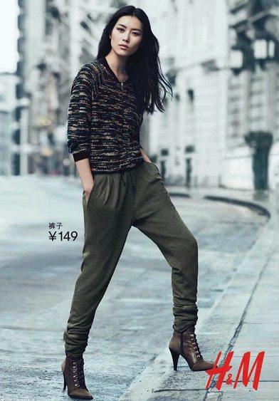 catálogo de H&M otoño invierno 2014 2015