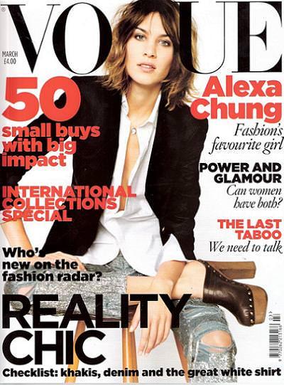 Alexa Chung, portada de Vogue