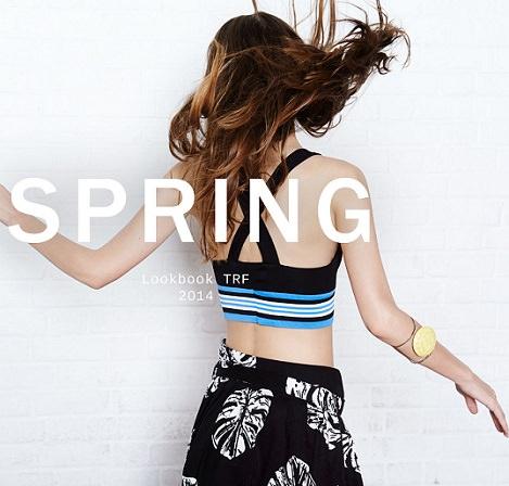 lookbook de zara trafaluc primavera verano 2014